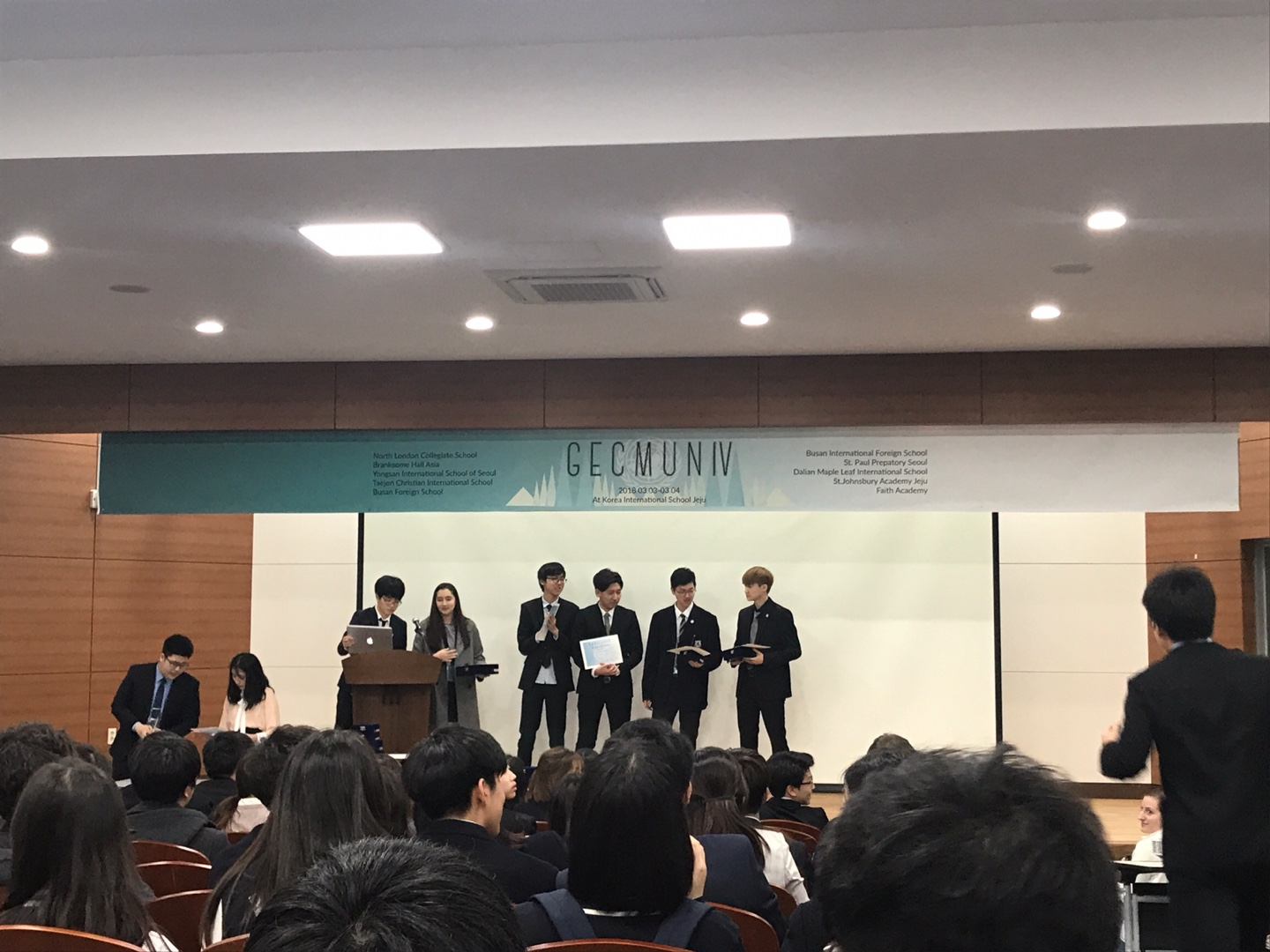 The Fourth Event of GECMUN