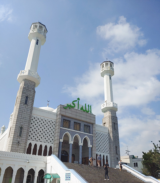 A Visit to Seoul Central Mosque in Itaewon